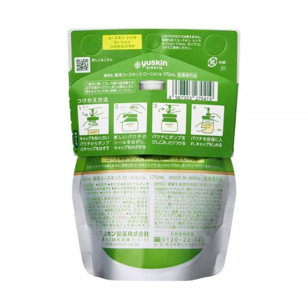 YUSKIN Sisora Body Cream For Dry Skin Pump Made in Japan