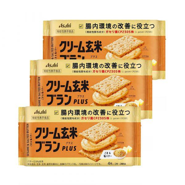 ASAHI Cream Brown Blanc Sesame Salt Butter Healthy Snacks Made in Japan