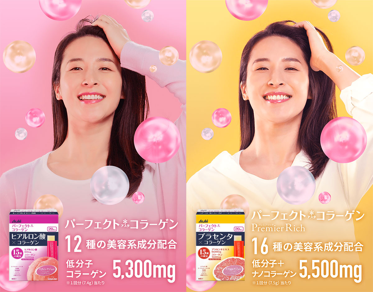 ASAHI Perfect Asta Collagen with Placenta Peach Jelly Sachets Made in Japan