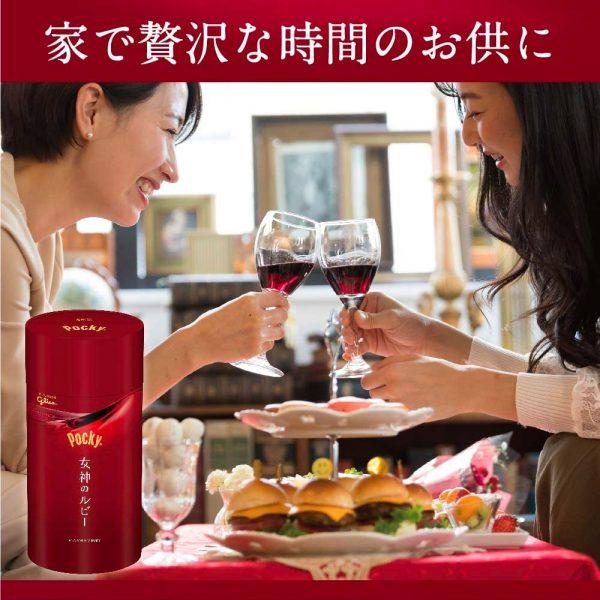 GLICO Pocky Megami No Ruby Goddess Ruby Made in Japan