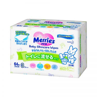 KAO Merries Wipes 63 Sheets Made in Japan