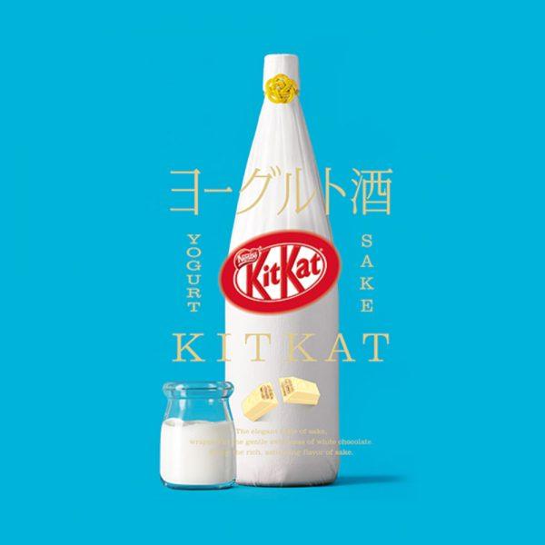 Kit Kat Mini Japanese Yogurt Sake Niizawa Made in Japan