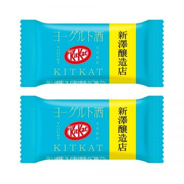 Kit Kat Mini Japanese Yogurt Sake Niizawa Made in Japan