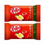 Kit Kat Shinshu Apple Made in Japan