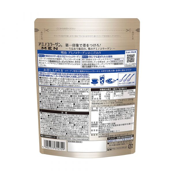 MEIJI Amino Collagen for MEN Made in Japan