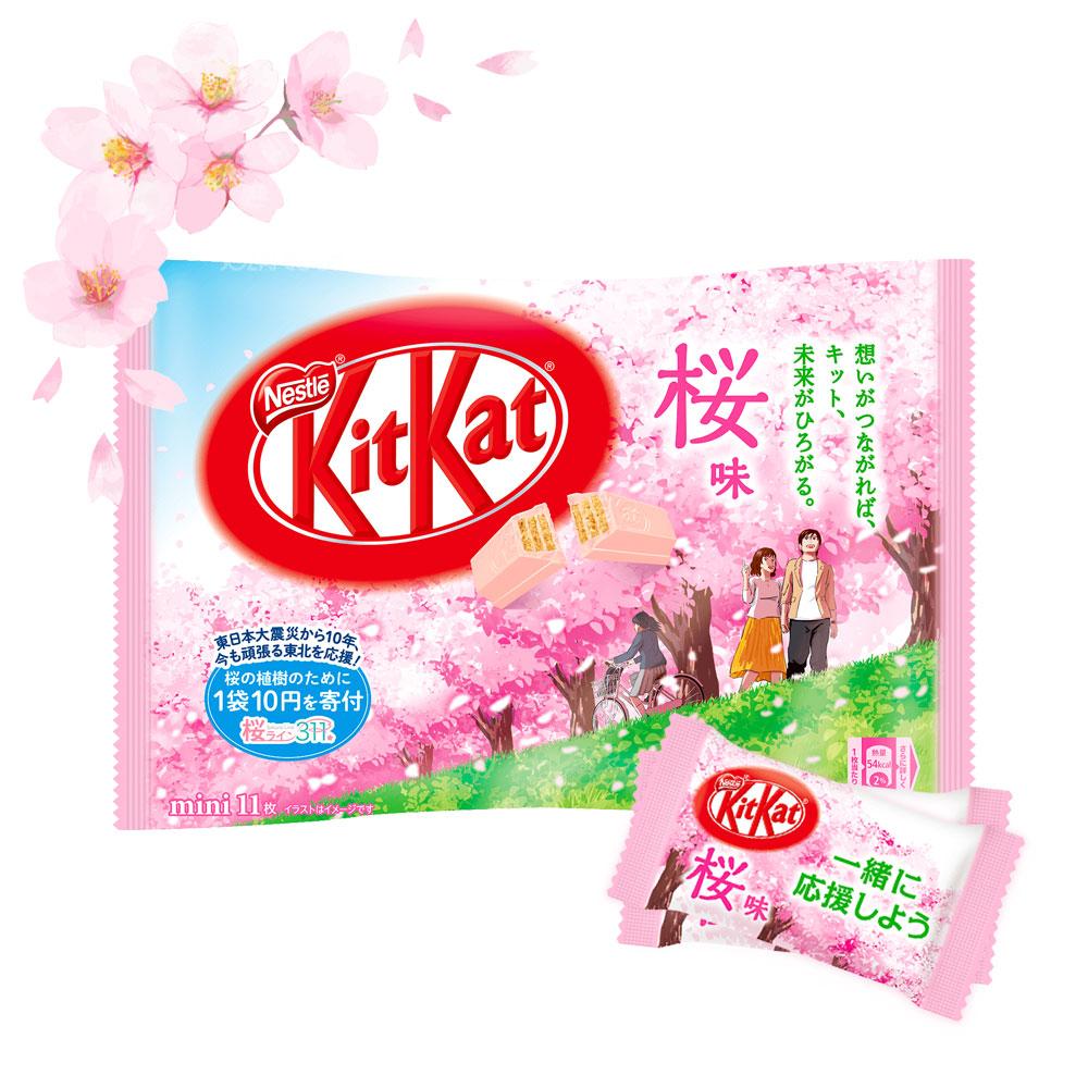 KIT KAT Sakura Cherry Blossom Made in Japan