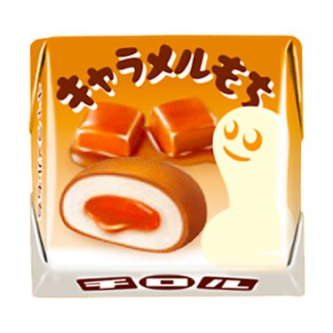 CHIRORU CHOCO Mochi Caramel Choco Made in Japan