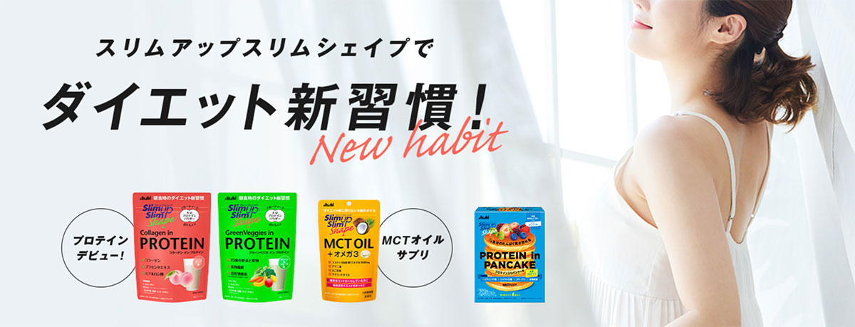 ASAHI Slim Up Slim Shape Collagen in Protein Made in Japan