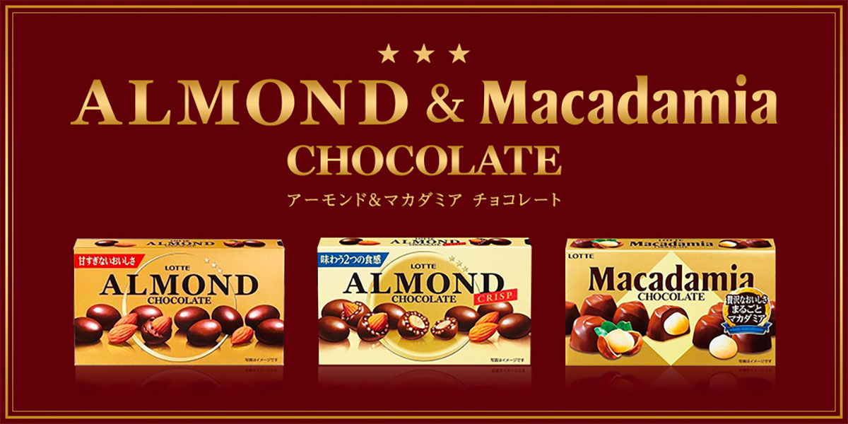 LOTTE Macadamia Nuts Chocolate Made in Japan