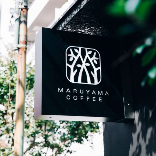 MARUYAMA Coffee Deep Roast Rich Fragrance Drip Coffee Made in Japan