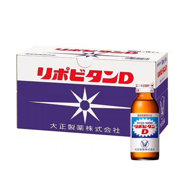 TAISHO Lipovitan D Japanese Energy Drink Bottles Made in Japan