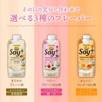 KAGOME Vegetable Life Soy Plus Mellow Plain Mix Made in Japan