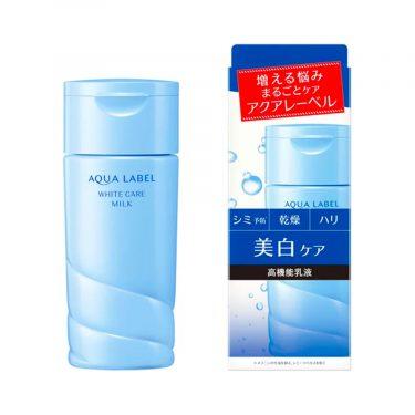 SHISEIDO Aqualabel Whitening Care Milk Emulsion Made in Japan