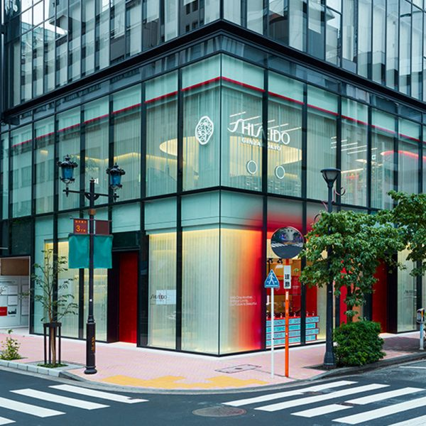 Shiseido Shop Tokyo Japan