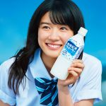 CALPIS Uncarbonated Lactic Acid Drink Bottles Made in Japan
