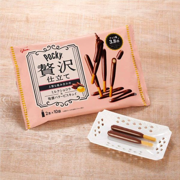 GLICO Pocky Chocolate Luxury 20 Pocky Limited Time Only in Japan