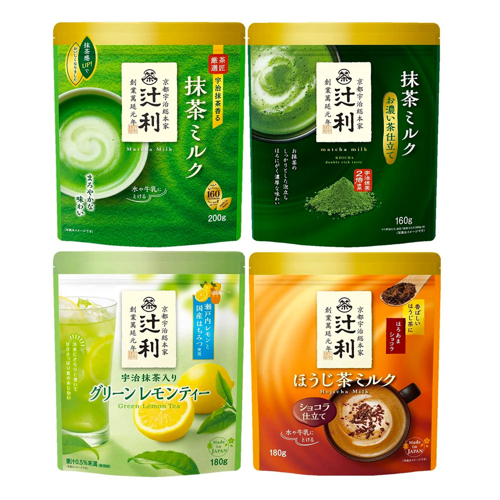 KATAOKA Tsujiri Matcha Milk Koicha Made in Japan