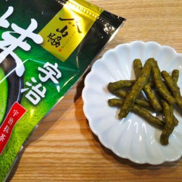 Yamawaki Seika Uji Kyoto Matcha Karinto Made in Japan