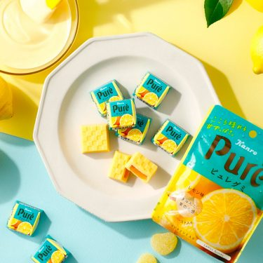 KANRO Pure Gummy Lemon Flavour with Collagen and Vitamin Made in Japan